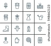 set of 16 planting icons.... | Shutterstock .eps vector #548662123