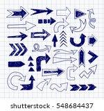 doodle pen sketch arrows on... | Shutterstock .eps vector #548684437