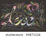 Abstract Color Background 2