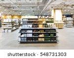 drink bottle on shelf in shop   Shutterstock . vector #548731303