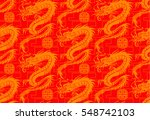 seamless dragons pattern | Shutterstock .eps vector #548742103