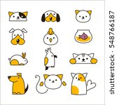 pet shop symbols vector. | Shutterstock .eps vector #548766187