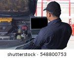 professional auto mechanic... | Shutterstock . vector #548800753