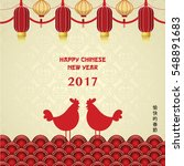 chinese new year | Shutterstock .eps vector #548891683