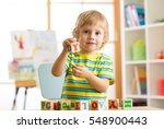 little preschooler child boy... | Shutterstock . vector #548900443