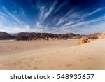 white canyon in egypt | Shutterstock . vector #548935657