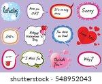 vector drawing beautiful speech ...   Shutterstock .eps vector #548952043