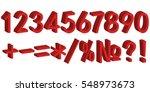 3d number figure for festive... | Shutterstock .eps vector #548973673