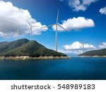 wind turbine on the hill. power ... | Shutterstock . vector #548989183