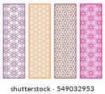 decorative lace borders... | Shutterstock .eps vector #549032953