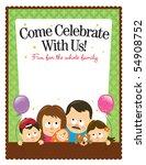 jpeg ltr size flyer template w...   Shutterstock . vector #54908752