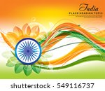 indian republic day wave... | Shutterstock .eps vector #549116737