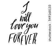 hand lettered inspirational... | Shutterstock .eps vector #549168133