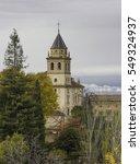 Small photo of Alhambra cityscape
