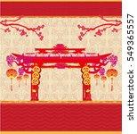 mid autumn festival for chinese ... | Shutterstock .eps vector #549365557
