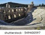 Odeon Of Herodes Atticus ...