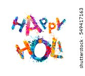 happy holi  rainbow splash
