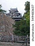 Small photo of SHIMANE, JAPAN- 17 DECEMBER, 2016: : A view of Matsue castle in Matsue. Matsue Castle is a feudal castle in Matsue in Shimane prefecture, Japan