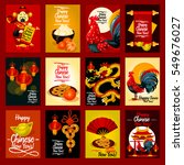chinese lunar new year greeting ... | Shutterstock .eps vector #549676027