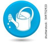 garden watering can  vector...   Shutterstock .eps vector #549752923