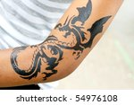 Dragon Tattoo On Female Arm