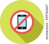 no cell phones   Shutterstock .eps vector #549762667