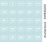 speech bubbles set. | Shutterstock .eps vector #549830203
