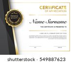 diploma certificate template... | Shutterstock .eps vector #549887623