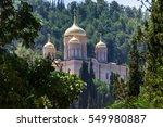 gorny russian orthodox convent  ...   Shutterstock . vector #549980887