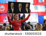 moscow  russia   dec 23  2016 ... | Shutterstock . vector #550053523