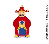chinese cartoon character | Shutterstock .eps vector #550185277
