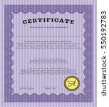 violet classic certificate... | Shutterstock .eps vector #550192783