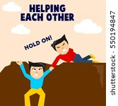 helping each other illustration ... | Shutterstock .eps vector #550194847