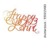 happy lori lettering in orange...   Shutterstock .eps vector #550315483