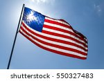 american flag with sunlight... | Shutterstock . vector #550327483