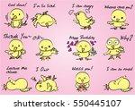 chick set   Shutterstock .eps vector #550445107