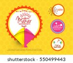creative sale banner or sale... | Shutterstock .eps vector #550499443