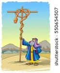 Moses Puts The Brazen Serpent