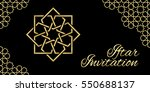 invitation card with moroccan... | Shutterstock .eps vector #550688137
