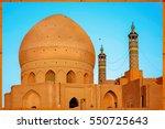 friday mosque in kashan. iran.... | Shutterstock . vector #550725643