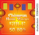 chinese new year  sale... | Shutterstock .eps vector #550844353