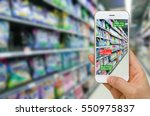 application of augmented... | Shutterstock . vector #550975837