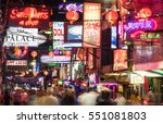 pattaya  thailand   february 18 ... | Shutterstock . vector #551081803