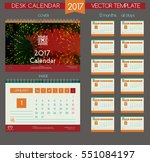 design desk calendar 2017.... | Shutterstock .eps vector #551084197
