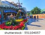 ocean park  hong kong   jan 7... | Shutterstock . vector #551104057