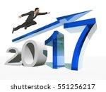 conceptual 3d illustration... | Shutterstock . vector #551256217
