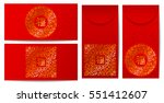 ang pao vector template.... | Shutterstock .eps vector #551412607