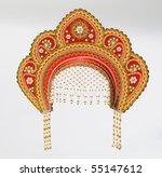 Old Russian Woman's Headdress...