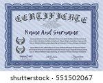 blue diploma template.... | Shutterstock .eps vector #551502067