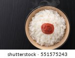 Rice And Umeboshi